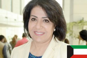 Dr. Seham Alqabandi – Kuwait