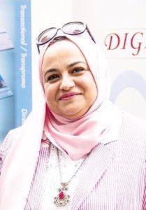 Dr. Neveen Abdel Aziz Mahmoud Saleh