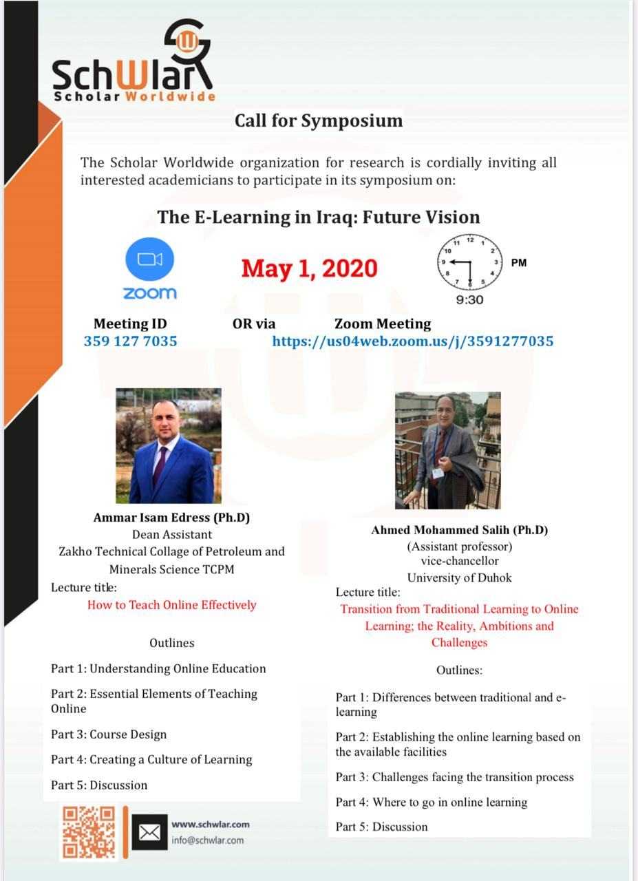 ((The E-Learning in Iraq: Future Vision))