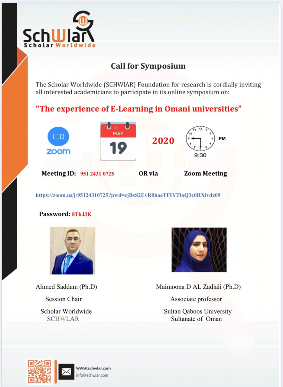 """''The experience of E-Learning in Omani universities"""""""