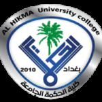 Al Hikma University – Iraq