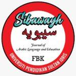 Sibawayh Journal – Malaysia