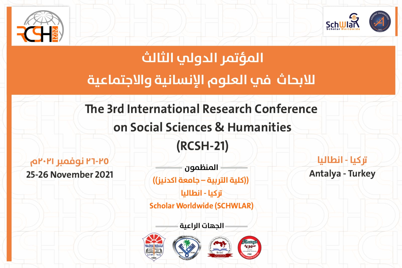The 3rd International Research Conference on Social Sciences & Humanities (RCSH-21)