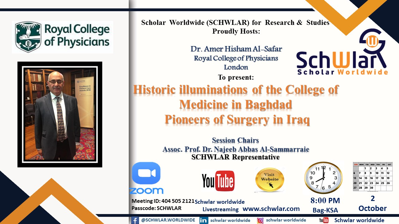 Historic illuminations of the College of Medicine in Baghdad  Pioneers of Surgery in Iraq