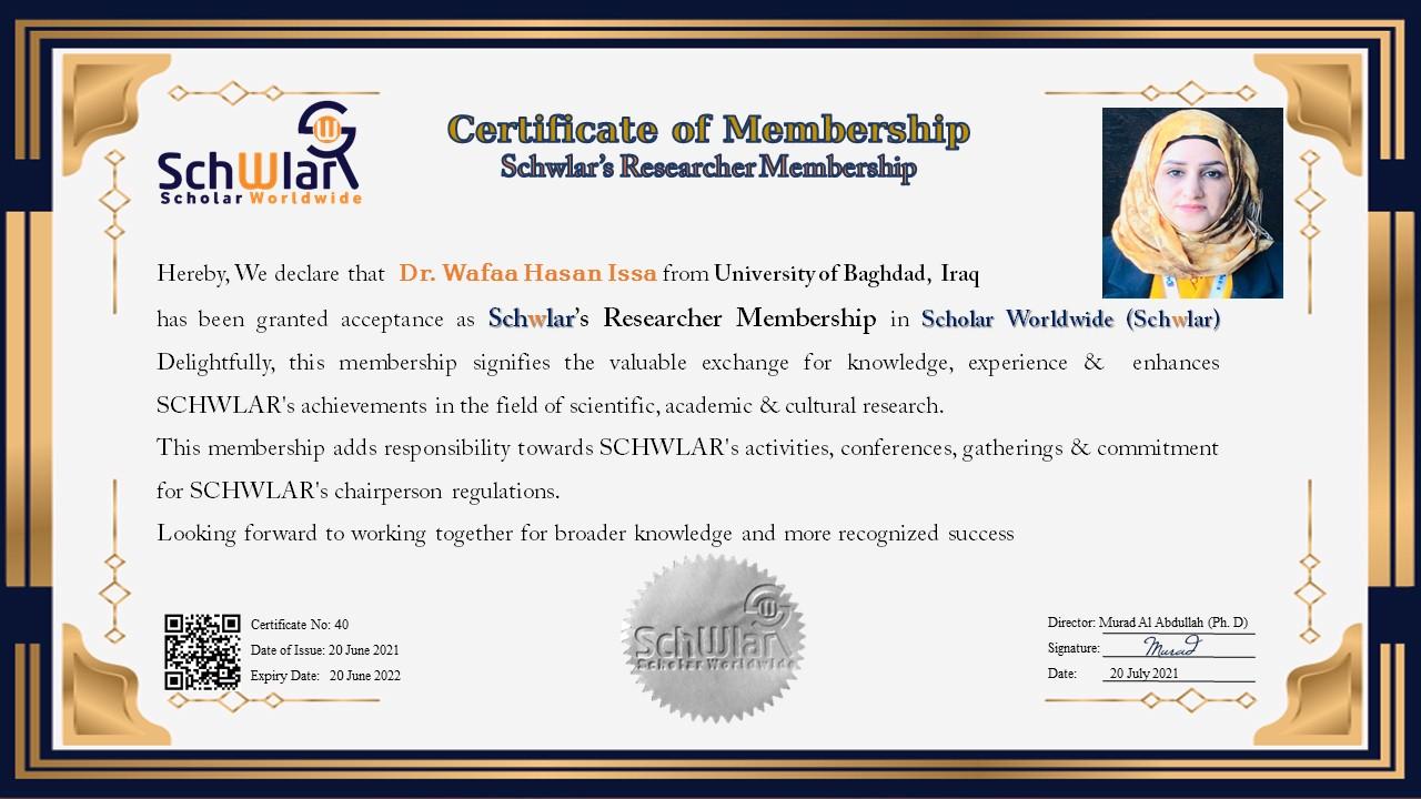 SCHWLAR Membership